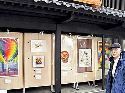 大野でアート散策 市民所有の「宝」まちなか展示