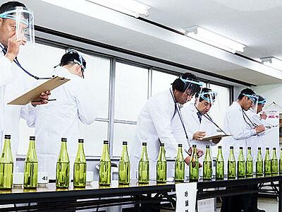新酒の品質チェック 県酒造組合、17蔵元が58点出品