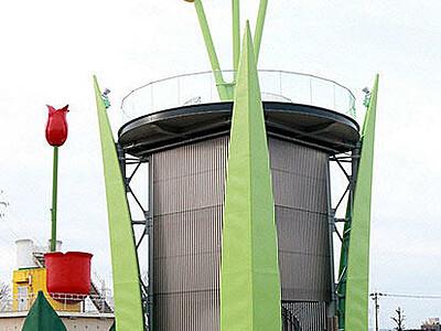 新チューリップタワー全体像現る 4月フェアに合わせ完成式