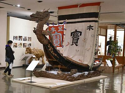 休館前、3施設無料開放 松本市美術館・市立博物館・旧開智学校校舎