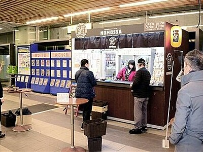 JR福井駅地酒バー今月末閉店 県内の味発信
