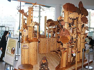 木製からくり遊具設置 TOYAMAキラリ
