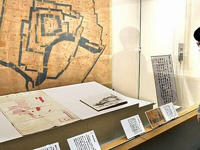 自然災害、火災、戦乱 不死鳥「福井市」史料で見る企画展