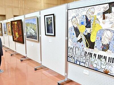 絵画や書、多彩375点 鯖江市美術展