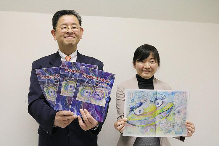 蜃気楼を題材にした絵本を紹介する木下さん(左)と黒瀬さん=魚津埋没林博物館