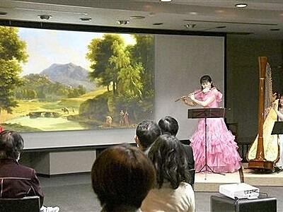 風景画と音楽うっとり 福井県立美術館、企画合わせ演奏会