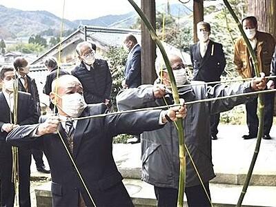 矢放ち無病息災祈る 敦賀市高野で伝統「毘沙講」