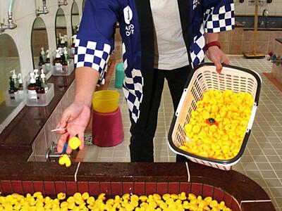 買い物がてらにひとっ風呂 松本「松パルの湯」オープン