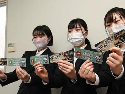 改装の木曽「義仲館」県立大生が一役 オープンへ「記念入場券」