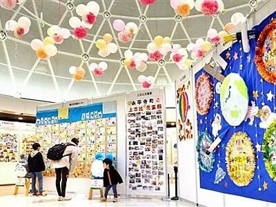 児童館の活動紹介、催し写真や作品展示 福井県児童科学館