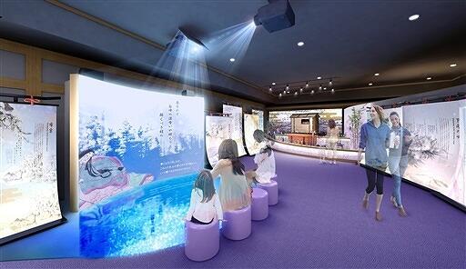 「紫ゆかりの館」の館内イメージ