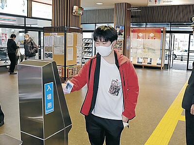 JR七尾線 ICOCAの利用開始