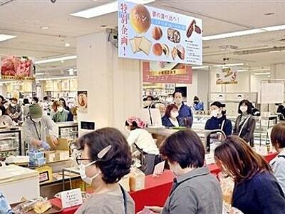 福井の「とっておき」フェア 西武福井店で特別企画