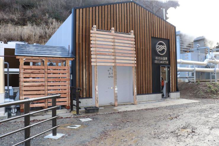 温泉総選挙の選考で活性化の取り組みとして評価された松之山温泉のバイナリー発電所