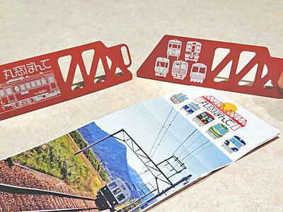 赤い鉄橋のしおり発売へ 別所線復旧、記念デザイン版