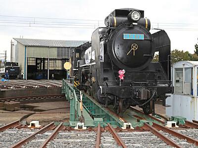 SL体験乗車も! 上越・トキ鉄「レールパーク」来月開業