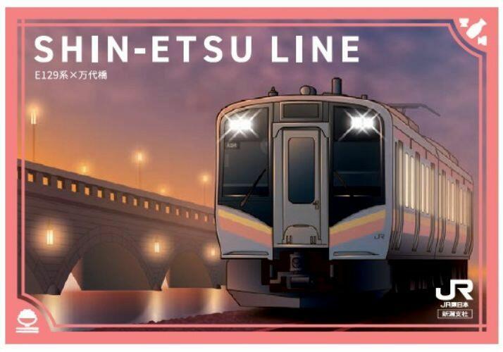 カード表面=各エリアの列車と観光地などのイラスト(JR新潟支社提供・写真は新潟駅版)
