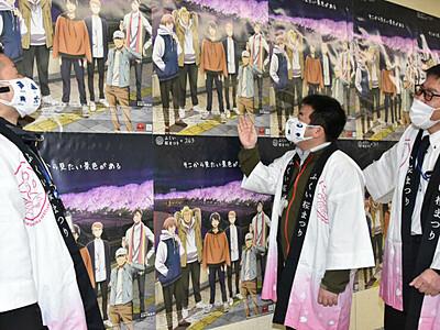 長野で福井「桜まつり」PR 地元観光協会「近い将来」見据え