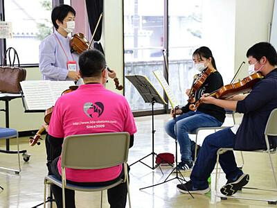 技術磨き「オケ友」へ 飯田でプロが演奏指導