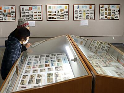 全国の名所絵はがき集結 新潟市・巻郷土資料館 企画展