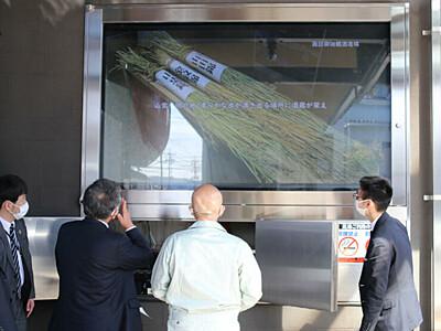足湯に入りながら高画質映像 下諏訪町の電子看板、新しく