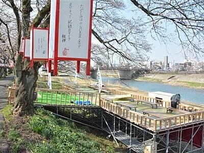 桟敷席で料理いかが ~ 福井市の足羽川左岸 桜まつり