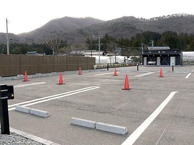 車中泊専用RVパーク 4月オープン 弥彦・さくらの湯