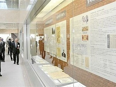 福井会議所の成り立ち紹介 創立140周年記念展