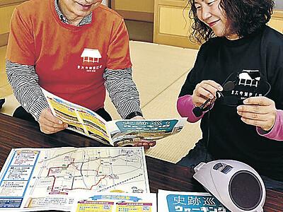 足元の史跡周知へマップ 白山・横江の住民 イオンモールで注目