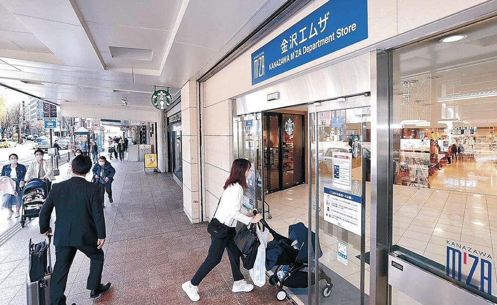 新しい店名で営業を開始した金沢エムザ=金沢市武蔵町