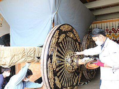 木舟町の車輪美しく 高岡御車山、修理完了