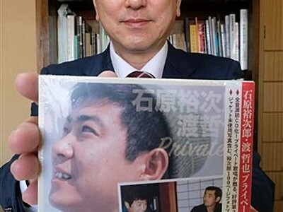 石原裕次郎さんプライベートの歌声 全焼の旅館「べにや」復活後押し 音源復元、CDに