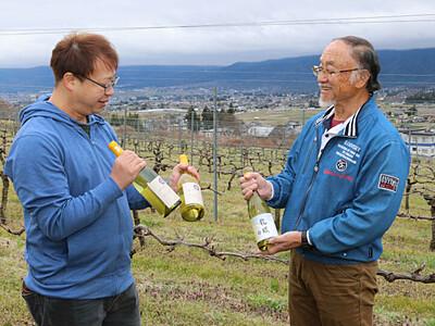 池田産ワイン、初の販売 親子で開設のワイナリー
