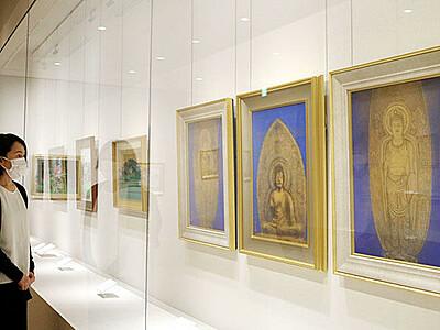 日本人の美意識伝える 秋水美術館で「癒しの美」展
