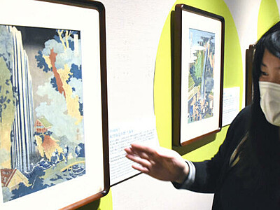 北斎が描いた全国津々浦々 小布施で「旅する浮世絵」企画展