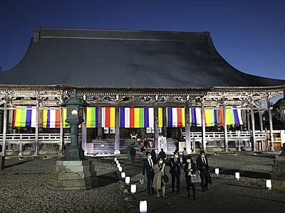 勝興寺ライトアップ 令和の雄姿 大修理完工記念