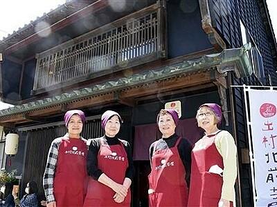 湊の風情味わう茶屋開店、築100年の空き家改修 三国町