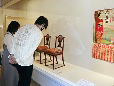 伊達政宗の書状など 貴重な品々展示 上越市立歴史博物館