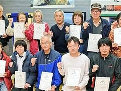 東尋坊マイスター13人誕生 地質や歴史紹介する観光ガイド 坂井市
