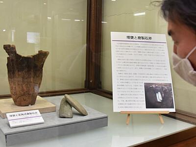 富士見町内で発掘、土器や黒曜石紹介 井戸尻考古館