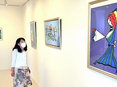 久里洋二さん、ユーモアあふれる版画 鯖江市出身アニメ作家、5月末まで展示