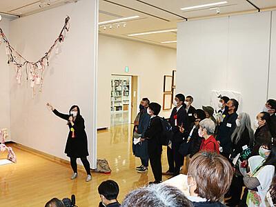現代造形展開幕 独創的な秀作並ぶ アートハウスおやべ