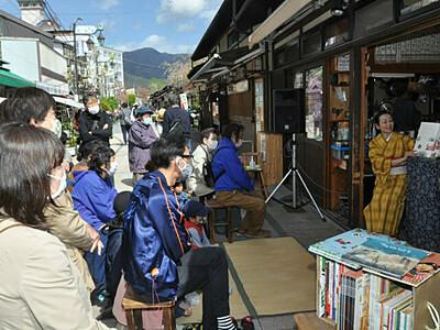 歩いて浸る和の雰囲気 伝統芸能、松本・縄手通りで楽しむ