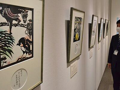 一茶作品、切り絵と英語で 信濃町の記念館で企画展