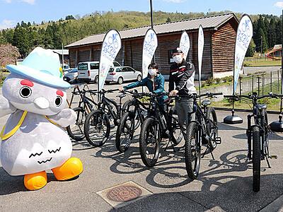 E-バイク レンタル開始 立山町観光協会「山の風景楽しんで」