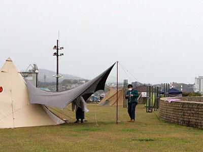海辺でゆるり キャンプ&BBQ 柏崎・セントラルビーチ