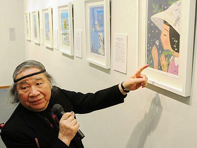 週刊新潮の表紙絵担当 諏訪で谷内六郎さんの作品展