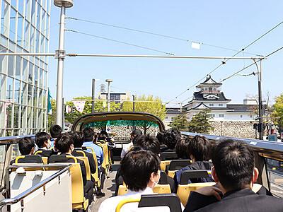 スカイバス 眺め最高 富山市中心部の見どころ巡る