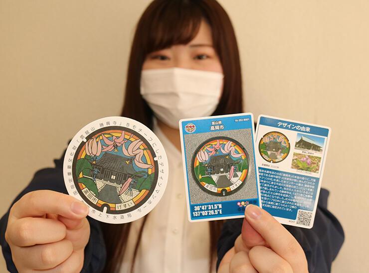 無料配布されるマンホールカードとマンホールコースター