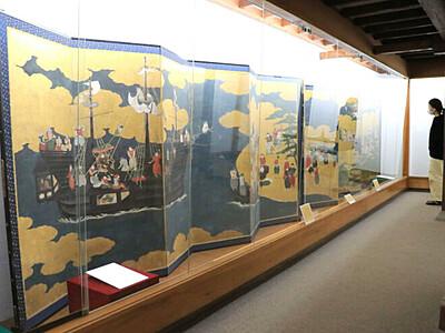 豪農のお宝 蔵出し大公開! 新潟市・北方文化博物館